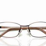 Taberg Glasögon marmor brun metall